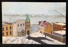 "Vintage Original Painting Board Winter Quebec City  Coast Oil? Signed 23.75X 36"""