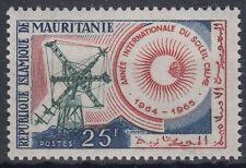 Mauretanien 1964 ** Mi.231 Meteorologie Meteorology IQSY Sonne Sun [sq5541]