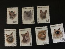 Middle East Yemen mnh stamp set- 1990 Cats