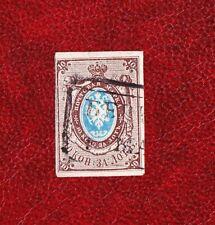 RUSSIA 1857. 10 Kop., first issue Sc. 1, Mi.1, Wm 1, used