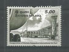 SRI LANKA 2013 INTERNATIONAL AIRPORT SG,2207 U/MM NH LOT 636A