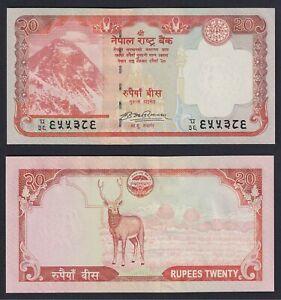 Nepal 20 rupees 2008 FDS/UNC  C-05