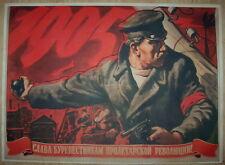 1905 Russian February Proletariat Revolution Bolshevik poster