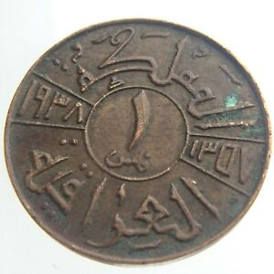 1938 Iraq Fils KM# 102 Circulated Bronze Coin W209