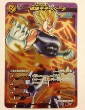 Dragon Ball Miracle Battle Carddass DB04 Super Omega 17