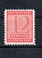 Mi.Nr.119 Bx, Postmeistertrennung, SBZ West Sachsen, postfrisch und geprüft BPP