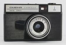 Smena Symbol LOMO Leningrad Vintage USSR Russian Film 35mm viewfinder Camera