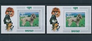 LO10443 Bhutan perf/imperf pets animals dogs sheets MNH