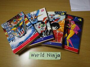 Mazinger Z Comic Set (Chuko Bunko-Comic Edition) Volumes 1-4 Non-rental Items