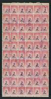 VEGAS - Partial Sheet Of Cancelled Sc# J90 Postage Dues - READ - (DP142)