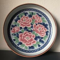 "Vintage 12"" Asian Chinoiserie Bowl w Pink Peony Flowers Japanese floral"