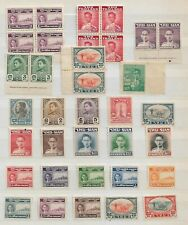 THAILAND  -  LOT OF OLD STAMPS