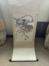 Excellent Chinese Scroll Painting Cheng Shifa