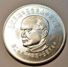 Republic of China (Taiwan) 1965 Sun Yat Sen Centennial 100 Yuan Silver Crown BU