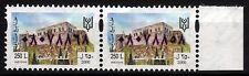 Fiscal Stamp 250 Livres Rachaya castle Blk of 2 Lebanon
