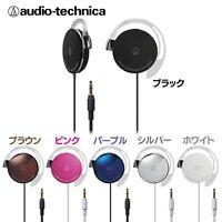 New!! Audio-Technica ATH-EQ300M Clip Earphones Headphone 6 Colors Japan Import