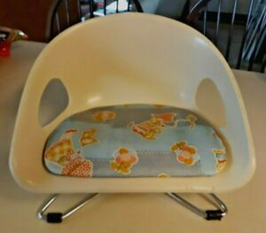 Vintage Mid Century Modern Cosco Adjustable Child's Booster Chair