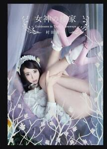 """NEW"" Goddess in Their Hideaways Photo Book by KENICHI MURATA | JAPAN Art"