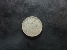 Chine - Kwangtung Province - 10 cents - 1891