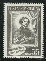 Romania 1956 MNH Mi 1585 Sc 1111 Theodor Aman ,painter  **