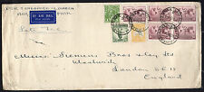 Australia - 1935 C of A wmk 5/- kangaroo on commercial cover to England