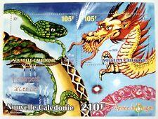 2000 NEW CALDONIA YEAR OF DRAGON STAMPS SOUVENIR SHEET SNAKE SERPENT ZODIAC
