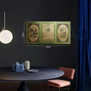 Islamische Wandbilder 60×30 cm Kunststoff / Wasserfest Gold Glanzkunststoff