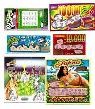 LOTTERY TICKET LATVIA DREAM - EROTIC WOMEN , CHRISTMAS reindeer  8 DIFFERENT