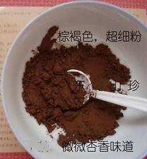 Raw SHELL-BROKEN LINGZHI Duanwood Ganoderma Lucidum Reishi Spore Powder 1 Kilo