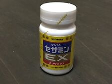 Lowest Price Suntory Sesamin EX 1 bottle 270 tablets 90 days F/S