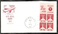 US SC # C78a Silhouette Of Jet Airliner FDC. HF Cachet