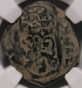 Spain 1641 counter stamped on a 1622 8 Maravedis Coin NGC Genuine