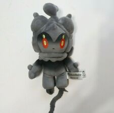 "Pokemon Center Marshadow Plush Doll 8"" Used"