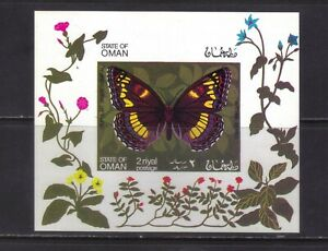 stamps Oman mnh sheet