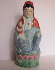 Antique Chinese Republic Period Famille Rose Kwan Yin Goddess Child Statue 9.5""