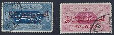 SAUDI ARABIA 1923 TWO LINE OVPT IN RED ON 1 PIASTER & 2 PIASTER USED IN MEDINA &