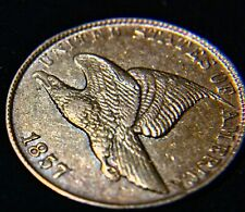 1857 LL FLYING EAGLE / HIGH-GRADE / LOTS OF FEATHERS /BU+++ / UNC/ 163 YEAR OLD