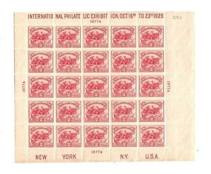 US #630 Carmine Rose. Mint Never Hinged. Exceptionally well centered Scott $525+