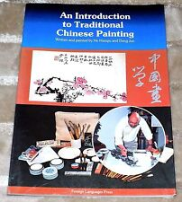 INTRODUCTION TO TRADITIONAL CHINESE PAINTING How To Paint Book First Edition