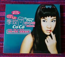 Coco Lee ( 李玟 ) ~ Sunny Day ( Taiwan Press ) Cd