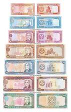 Turkmenistan 1 + 5 + 10 + 50 + 100 + 500 + 1,000 Manat Set of 7 Banknotes UNC
