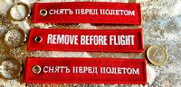 REMOVE BEFORE 3er SET auf RUSSISCH / KYRILLISCH Avion  Aircraft  Yakair