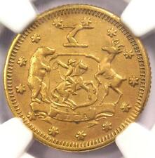 1849 Gilt Copper Massachusetts & California Pattern $5 Bear Coin. NGC AU Detail