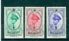 PERSONALITA' - KING MOHAMMED V MOROCCO (Kingdom) 1957 30th Coronation