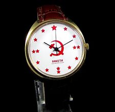 Raketa hammer and sickle AU Gold Plated Original mens wrist watch gift USSR