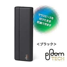 PLUME HARD CARRYING CASE BLACK JAPAN