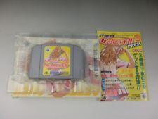 Nintendo 64 N64 Getter Love Japan Video Game w/box