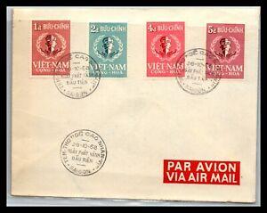 GP GOLDPATH: VIETNAM COVER 1958 AIR MAIL _CV751_P08