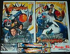 KAMEN RIDER AGITO B 2 ORIGINAL Video Lot ULTRAMAN USA