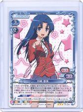 Precious Memories Toradora Ami Kawashima silver foil signed TCG anime card #3